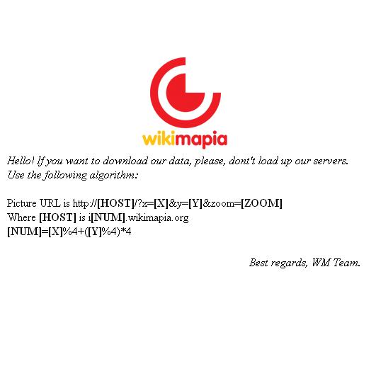 TÉLÉCHARGER WIKIMAPIA 2011
